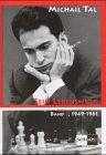 9783932861017: Sein Lebenswerk: Band 1: 1949-1961