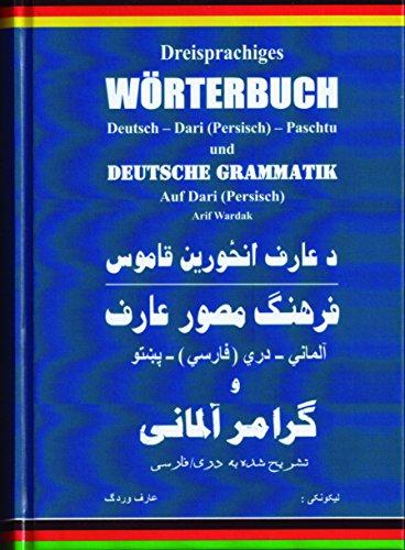 9783933196439: Wörterbuch Deutsch-Dari-Paschtu und Deutsche Grammathik auf Dari: Neueste überarbeitete Auflage [Jan 01. 2016] Arif Wardak. Mohammad
