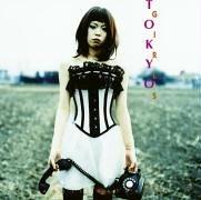 Tokyo Girls (German Edition): Watanabe, Yasuji