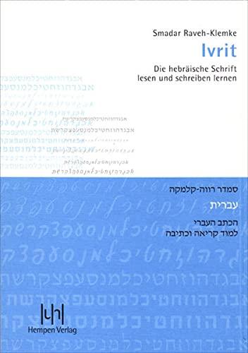 Ivrit, Die hebräische Schrift lesen und schreiben lernen