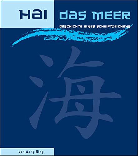 9783935367189: HAI - Das Meer: Die Geschichte des chinesischen Schriftzeichens / Hai