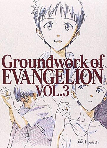 Groundwork of Evangelion, Vol.3, Episodes 20-26