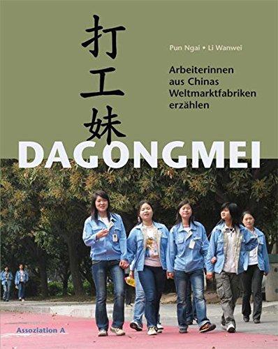 9783935936736: Dagongmei