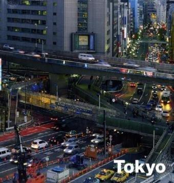 Tokyo: Edition Axel Menges