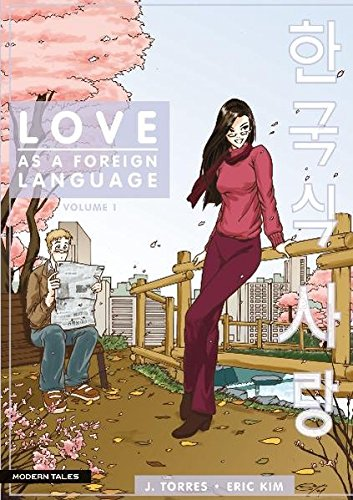 9783936686968: Love As A Foreign Language - Vol. 1