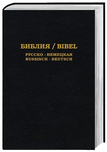 9783936850840: Bibliya / Bibel