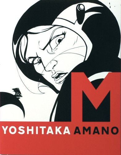 M (German Edition): Amano, Yoshitaka