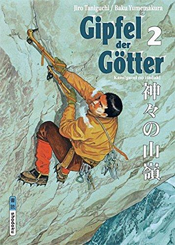 9783937102818: Gipfel der Götter 02: Bergsteiger-Saga in 5 Bänden