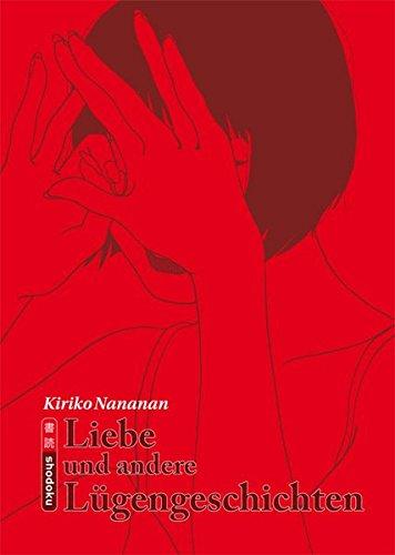 9783937102955: Liebe und andere Lügengeschichten