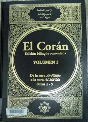 9783937414140: El coran 5 volumenes bilingue
