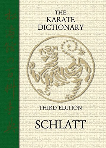 9783937745206: The Karate Dictionary