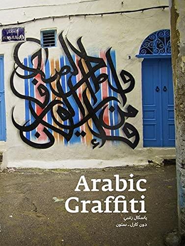 9783937946450: Arabic Graffiti: Paperback Edition