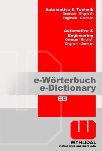 9783938495636: WYHLIDAL 2012 Automotive & Technik, Deutsch-Englisch/E-D, 538.000 Stichwörter, Kfz-Wörterbuch auf USB-Stick