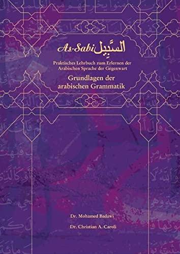 9783938828076: As-Sabil Grammatik