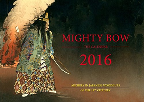 9783938921418: Mighty Bow - The Calender 2016