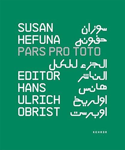 9783939583769: Pars Pro Toto (Arabic Edition)