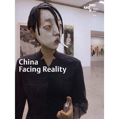 China: Facing Reality: D'ian, Fan