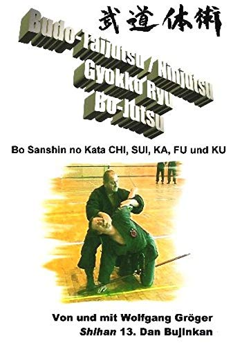 9783940008169: Budo-Taijutsu / Ninjutsu Gyokko Ryu Bo-Jutsu [Alemania] [DVD]