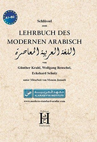 9783940075611: Lehrbuch des modernen Arabisch. Schl�ssel