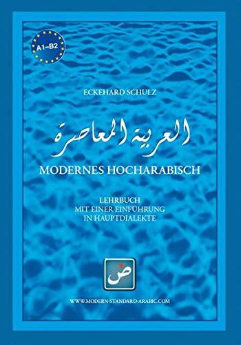 Modernes Hocharabisch: Eckehard Schulz