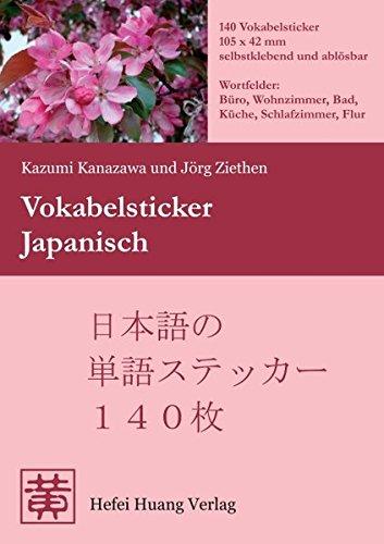 9783940497116: Vokabelsticker Japanisch: Wortfelder: B�ro, Wohnzimmer, Bad, K�che, Schlafzimmer, Flur