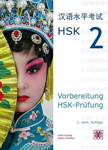 9783940497277: Vorbereitung HSK-Prüfung. HSK 2