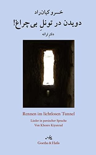Rennen im lichtlosen Tunnel. Lieder in persischer: Khosro kiyanrad