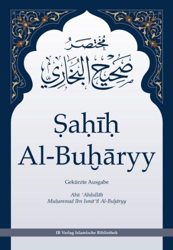 9783941111028: Auszüge Aus Dem Ṣaḥīḥ Al Buḫāryy