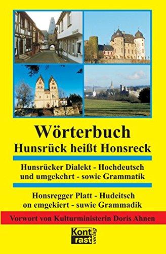 Wörterbuch - Hunsrück heißt Honsreck: Bernd Bersch