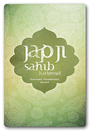 9783941566637: Jap Ji Karten & Booklet