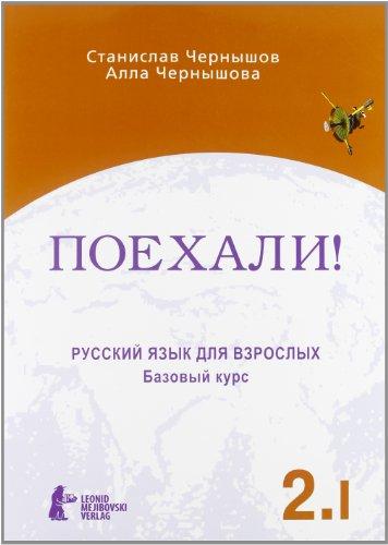 9783942987011: Poechali! / Let's go!: Russkij jazyk dlja vzroslych. Cast 2. Tom 1. Bazovyj kurs. Ucebnik / Russian language for adults. Part 2. Volume 1. A textbook