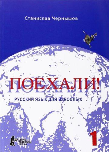 9783942987028: Poechali! / Los geht's! Russisch für Erwachsene. Teil 1: Ein Kurs für Anfänger in der russischen Sprache. Russkij jazyk dlja vzroslych. Cast 1. Nacal'nyj kurs