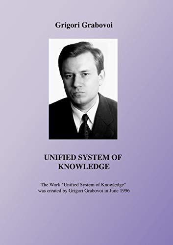 9783943110050: Unified System of Knowledge