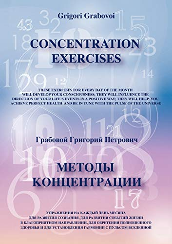 9783943110364: Concentration Exercises ( bilingual Version, English/Russian)