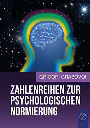 9783943110876: ZAHLENREIHEN ZUR PSYCHOLOGISCHEN NORMIERUNG (GERMAN Edition)
