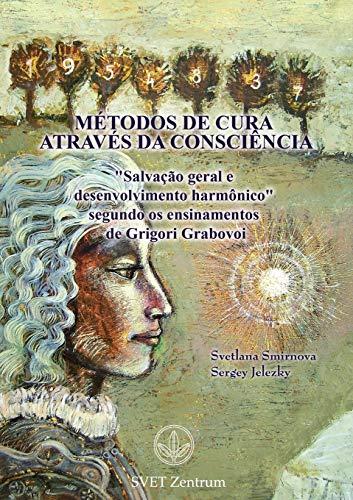 "Metodos de Cura Atraves Da Consciencia"" (Portuguese: Smirnova, Svetlana"