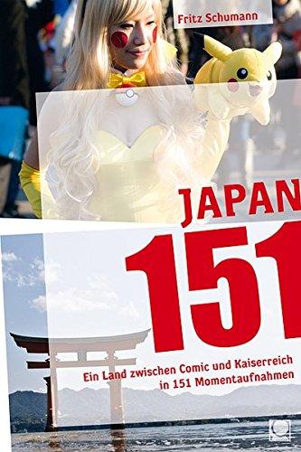 9783943176278: Japan 151