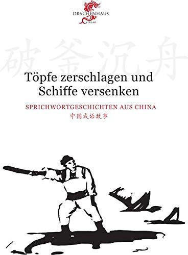 9783943314069: T�pfe zerbrechen und Schiffe versenken: Chinesische Sprichwort-Geschichten
