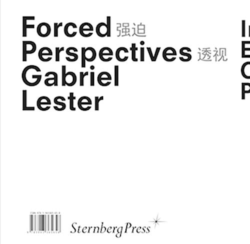 Gabriel Lester - Forced Perspectives: Lee Ambrozy, Philippe