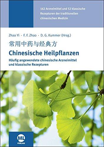 Chinesische Heilpflanzen: Yi Zhao