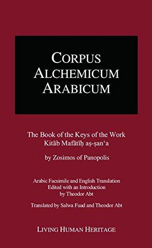 CALA III: The Book of the Keys