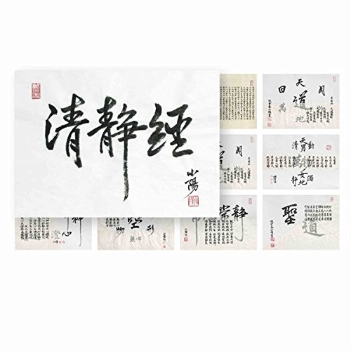 Kunstkarten aus dem Qingjing-Jing: Das Buch der