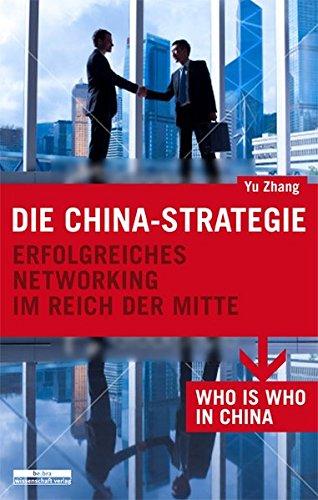 9783954100019: Die China-Strategie