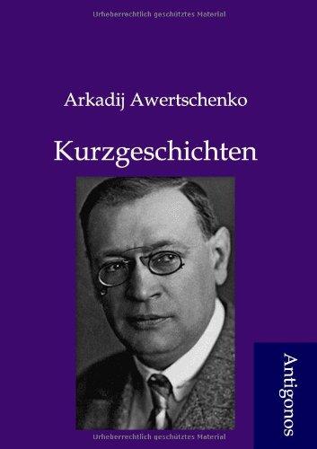 9783954720156: Kurzgeschichten (German Edition)