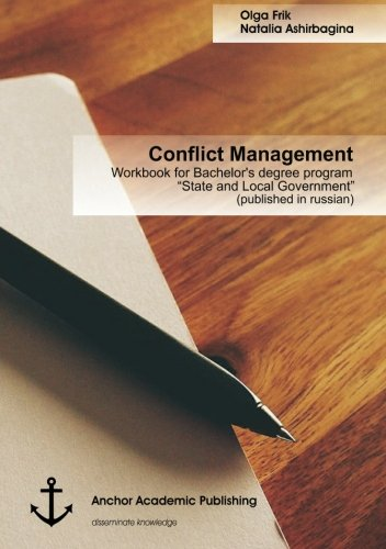 9783954894857: Conflict Management: Workbook for Bachelor's degree program