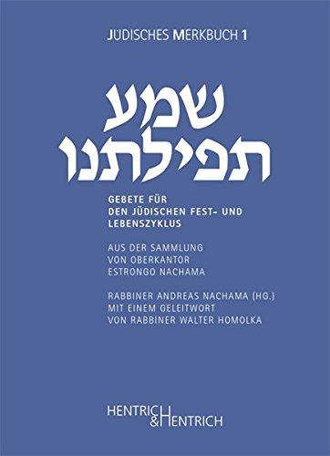 9783955650582: Gebete für den jüdischen Fest- und Lebenszyklus