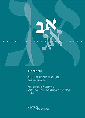 9783955650810: Alephbeth: Die hebr�ische Lesefibel f�r Anf�nger