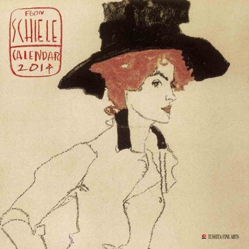 9783955701420: Egon Schiele 2014 Miscellaneous (Fine Art)
