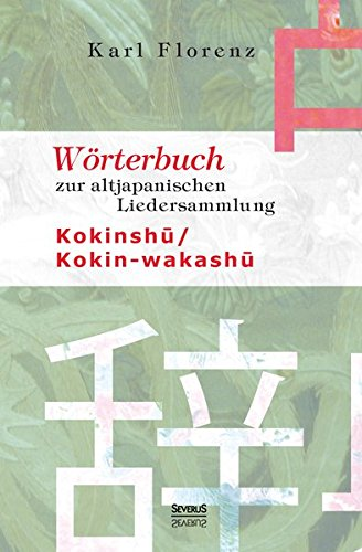 kokinshu abebooks worterbuch zur alt ischen liedersammlung kokinshu kokin wakashu karl florenz