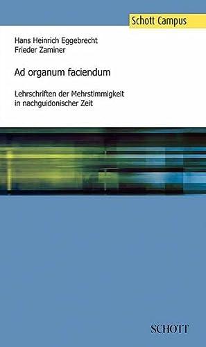 9783959830355: Ad Organum Faciendum